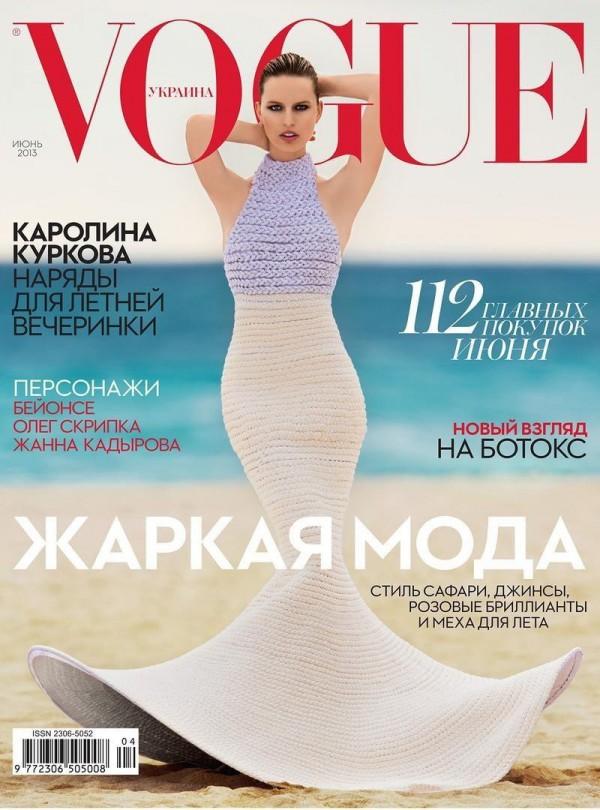 erikasvedjevik-covers-6956c375_w1800
