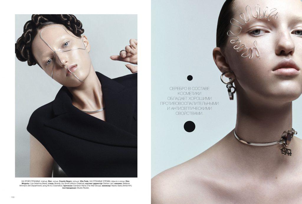 Harper's-Bazaar-Ukraine-2016-09-Liza-Ostanina-2
